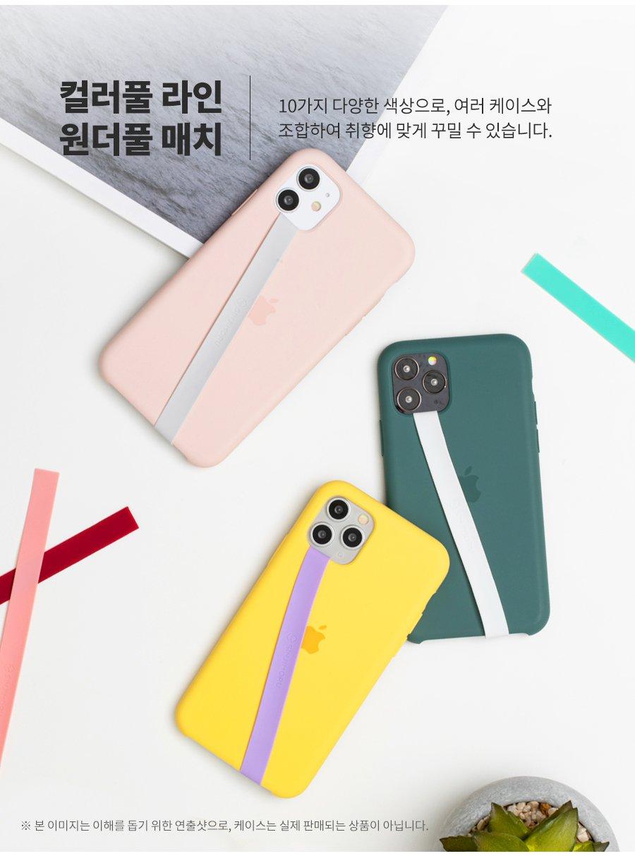 신지모루(SINJIMORU) 신지루프 실리콘 핸드폰 핑거스트랩